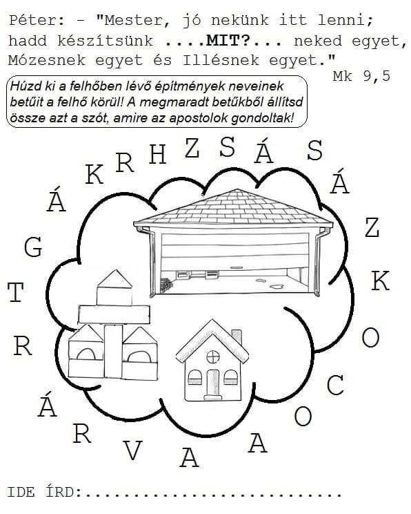 IMG_2069